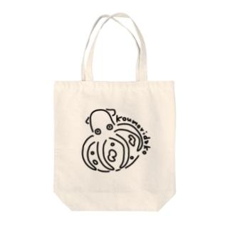 ゆずもちのうかぶコウモリダコちゃん Tote bags