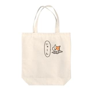 隙間から猫がにゃーん Tote bags