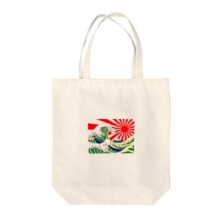 天晴れ富嶽三十六景 Tote bags