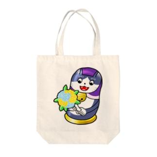 ネコリョーシカ Tote bags