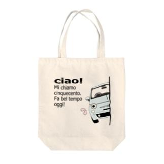 ひょっこりちん チャチャチャアズール Tote bags