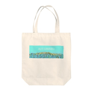 ALPS(アルプス山脈)グッズ Tote bags