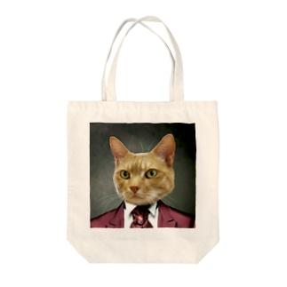 Baron EL SQ Tote bags