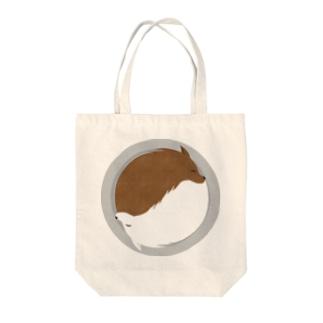遠目にカレー、近目にオオカミ Tote bags