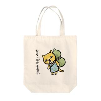 瓢箪をかつぐ猫 Tote bags