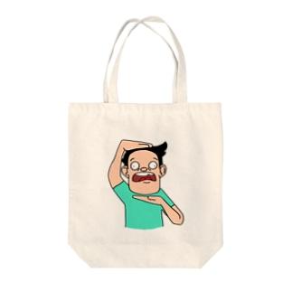 へんてこポーズ Tote bags