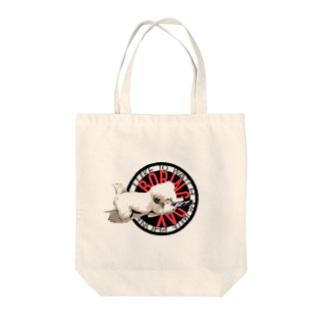デザイン③Boring Day Tote bags