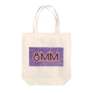 ろいの8mm Tote bags