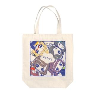 おんなどもの可愛いグッズショップの全方向おんなどもちゃん Tote bags