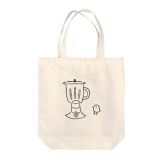 ひよことミキサー Tote bags