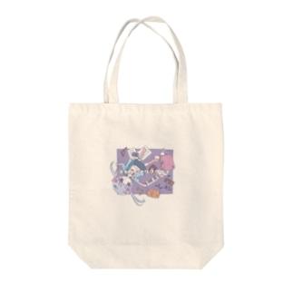 オトナニナリタクナイ Tote bags