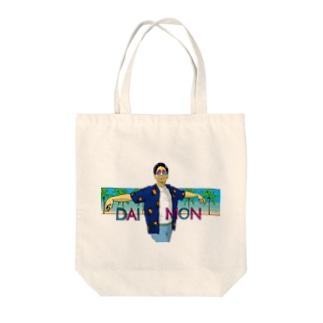DAIMON Tote bags