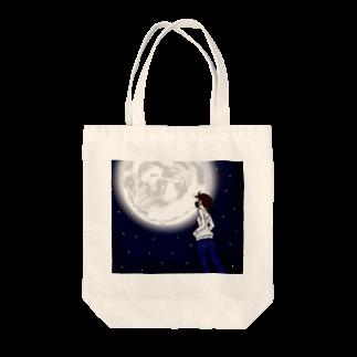 """怪盗""""夜""""[ないと]@漆黒のぷりんの夜月 Tote bags"""