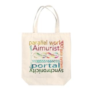 Wメビウスの輪 カラフル Tote bags