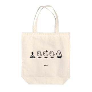紛れ込むシーツおばけちゃん Tote bags