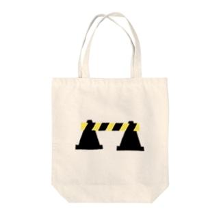 PYLON DOUBLE Tote bags