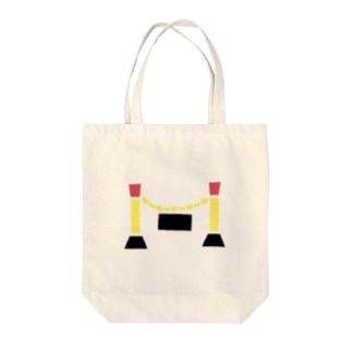 CHAIN Tote bags