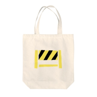 BARRICADE Tote bags