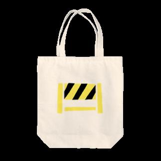 takeshitsuboiのBARRICADE Tote bags