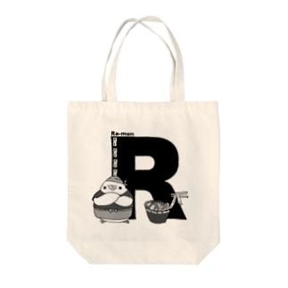 ふくよかオカメのイニシャルグッズ【R】 Tote bags