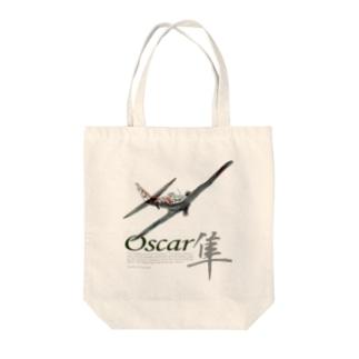 中島 キ43 一式戦闘機 「隼」 Tote bags