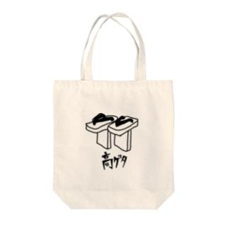zeeksonのTAKAGETA Tote bags