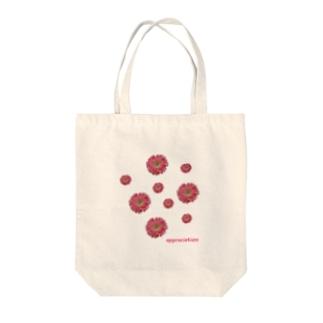 感謝の花 Tote bags