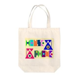 HOUSEPHONE Tote bags