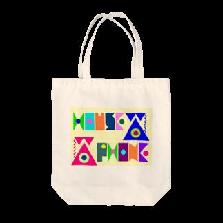 m9088のHOUSEPHONE Tote bags