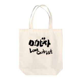 ロカビスト Tote bags