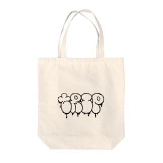 プリキュアのワードトリップ1 Tote bags