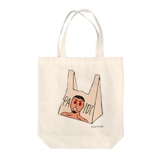 【レジ袋】Paid Shopping Bagggg Tote bags