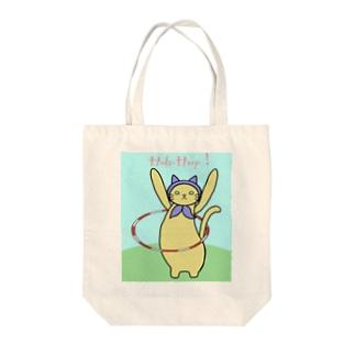 Hula -Hoop! Tote bags