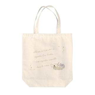 《シャビーホワイト》どるちぇうさぎ&べあ Tote bags