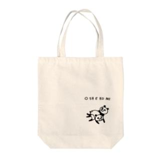 柔道 パンダの抑え込み Tote bags