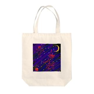 京都の魔雑貨堂の星に踊る Tote bags