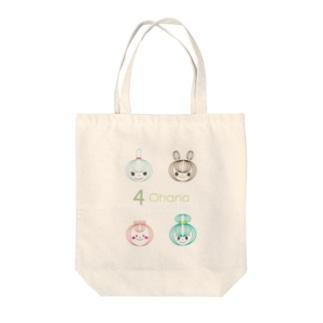4 Ohana Tote bags