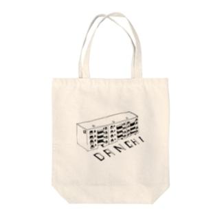 DANCHI Tote bags