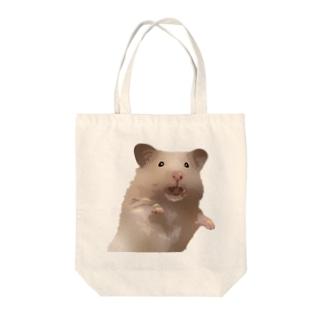 びっくりネズミのトート Tote bags