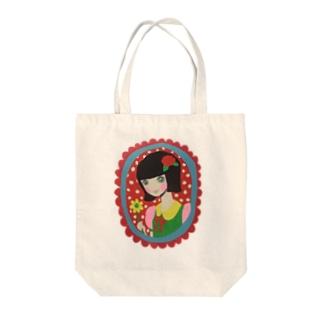 新・わたしをよろしく Tote bags