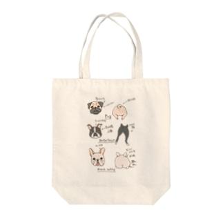 鼻ぺちゃ犬の見分け方 Tote bags