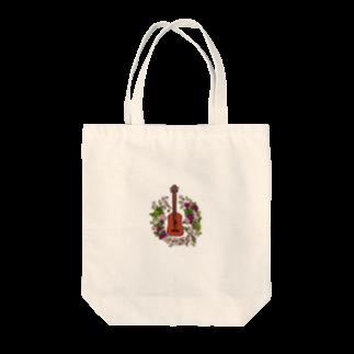 ミカトリエのアコギ(ぶどうまみれ)トートバッグ