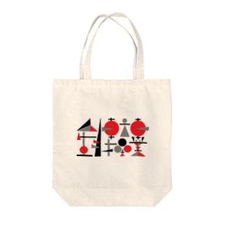 人生自転車操業 Tote bags