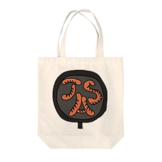 JSA公式グッズ 1 Tote bags