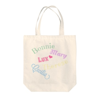 Five sisters Tote bags