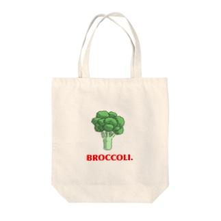 ブロッコリー Tote bags