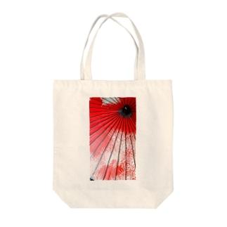 和傘赤 Tote bags