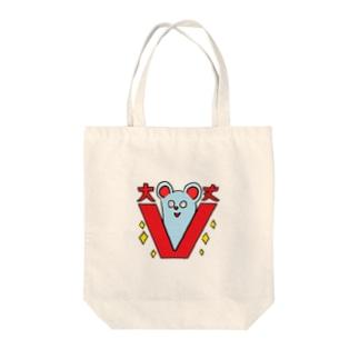 青いお城に住むネズミ/大丈V Tote bags