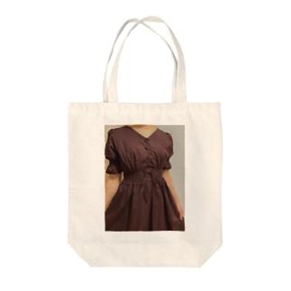 今日の私のドレスっぱいワンピース Tote bags