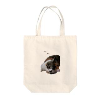 夏のネコ Tote bags